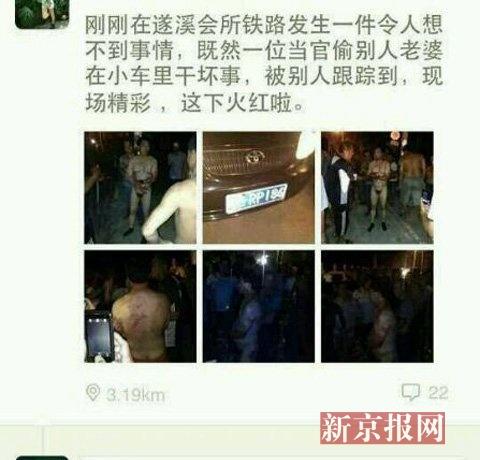 http://www.880759.com/zhanjianglvyou/15298.html