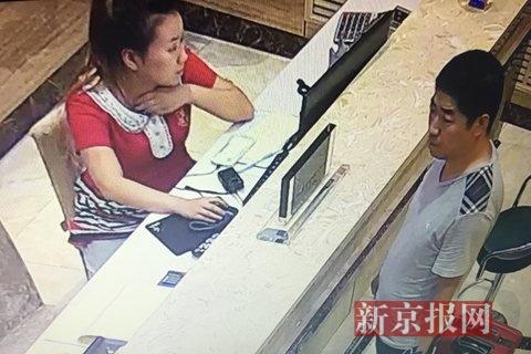 """庆安检察官与异性开房被免职 考察称""""没发生关系"""