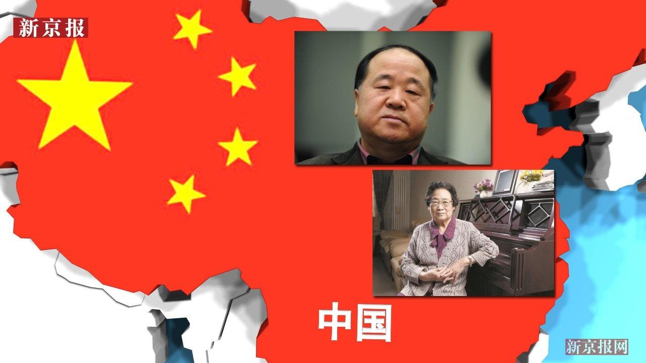"""支持者聚集""""人山人海""""!"""