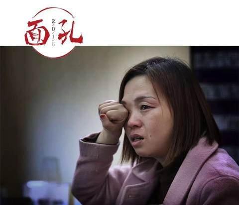 被顶替上学者王娜娜:我最急切的等候就是上大学(责编保举:中测验题jxfudao.com)