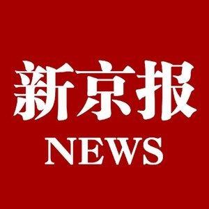 人大财经委副主任委员吴晓灵:尽快制定《个人信息保护法》   新京报财讯