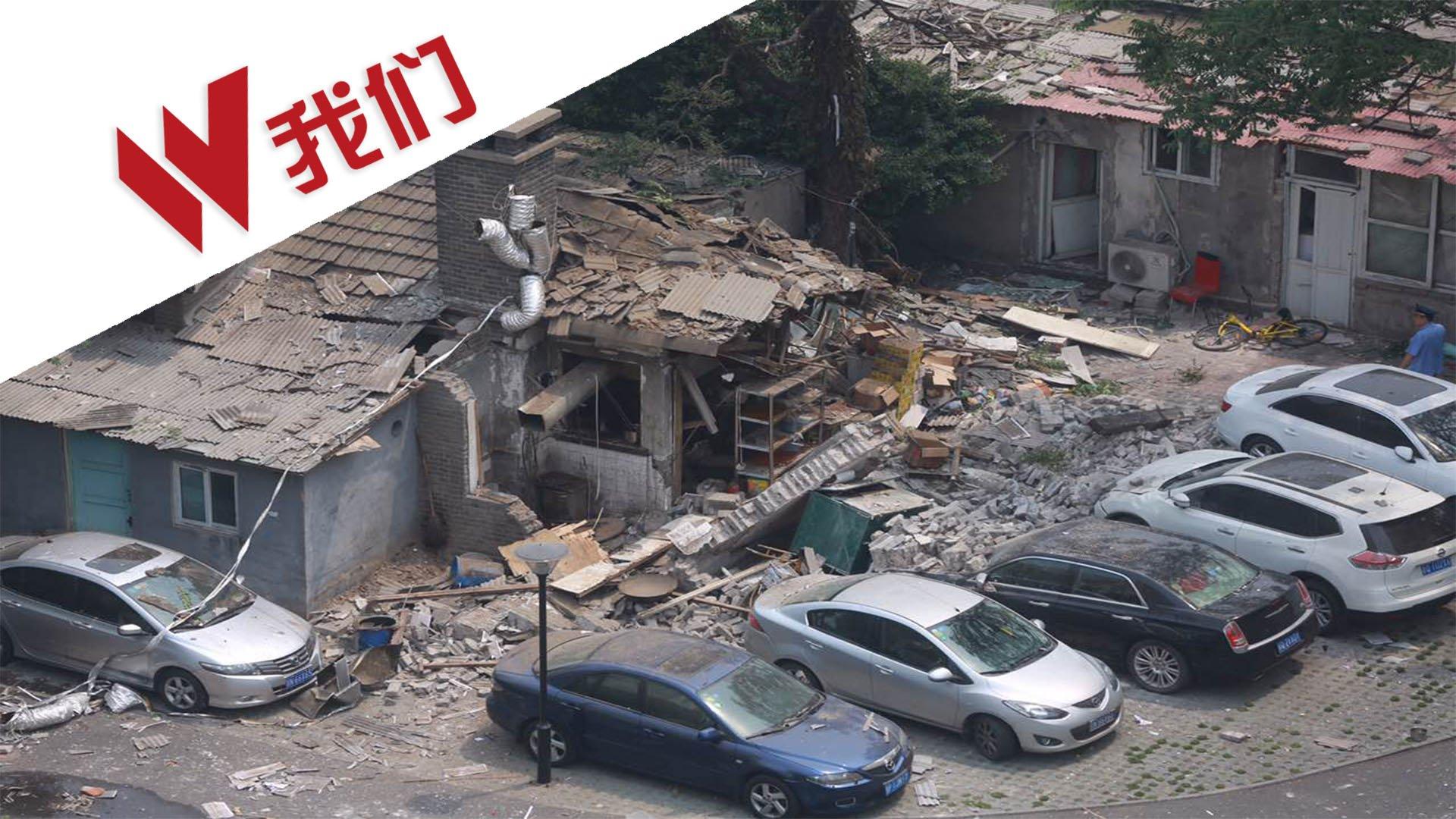 中央民族大学社区内一餐馆加工间发生爆炸 无人员伤亡