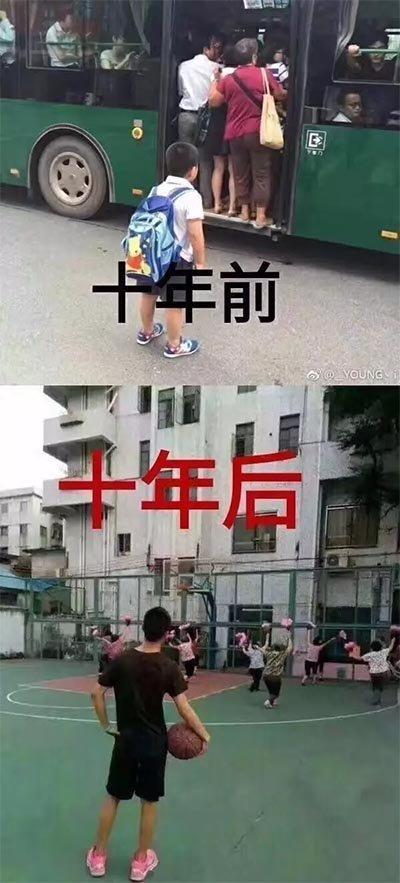 场舞_广场舞老人霸占篮球场殴打少年,年龄再大也赢不了尊重|新