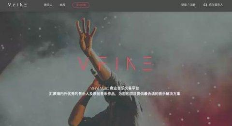 给吴亦凡和成龙电影找配乐版权200万,松柏视频音乐月入盆景图片