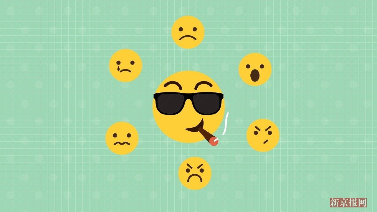 """微博下线吸烟""""酷""""表情动画解密表情包暗藏博弈图片"""