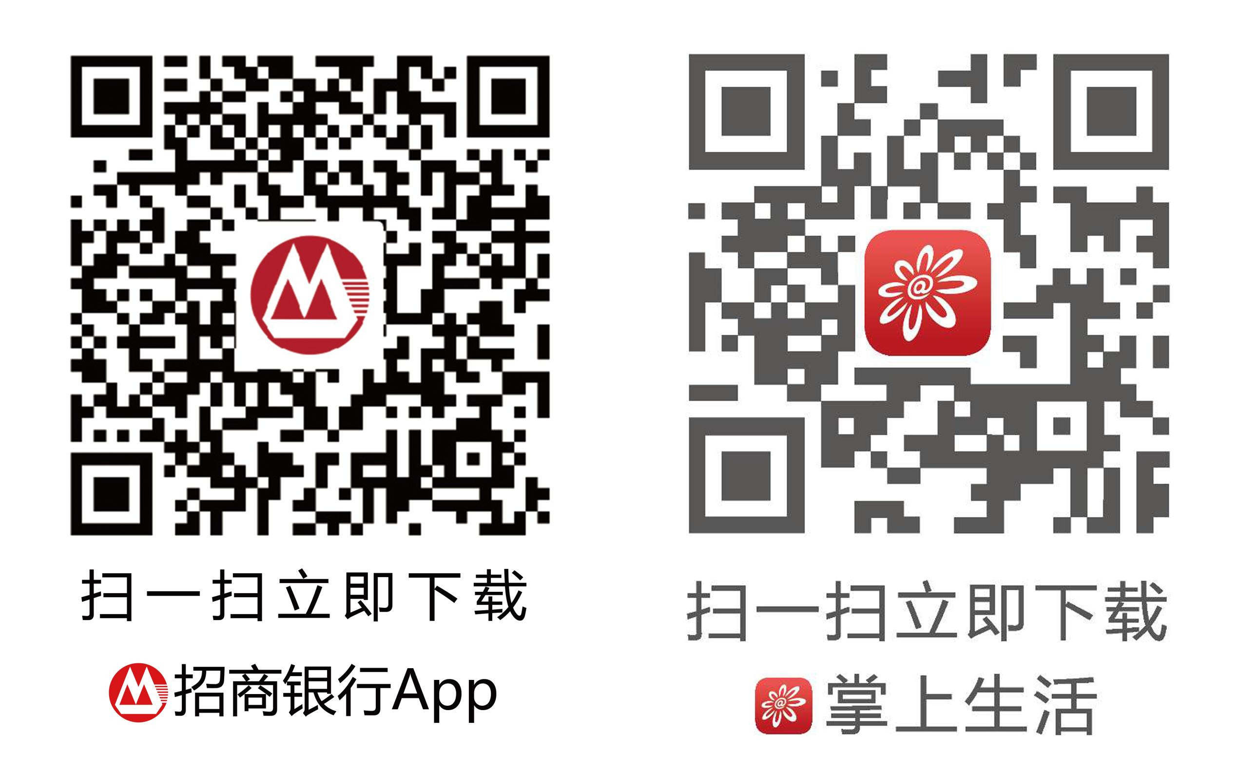 招商银行北京分行首家未来银行网点在京落户