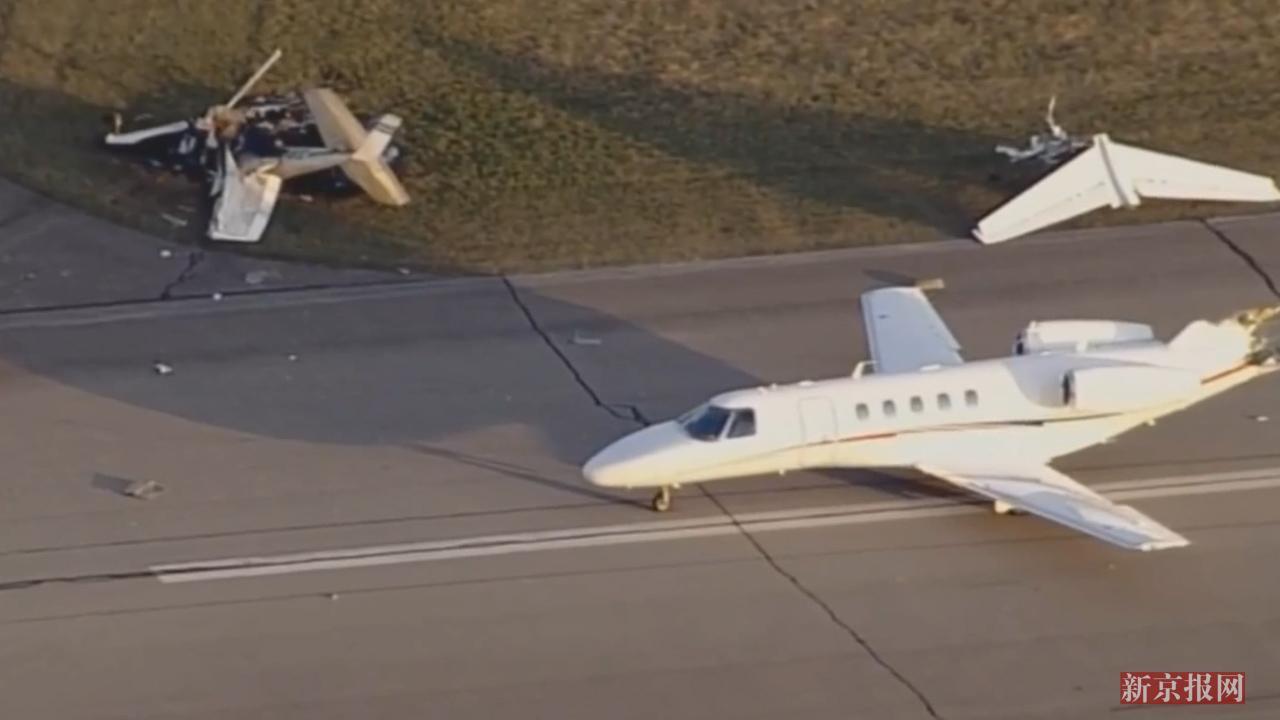 66岁乘客向飞机发动机投6枚硬币