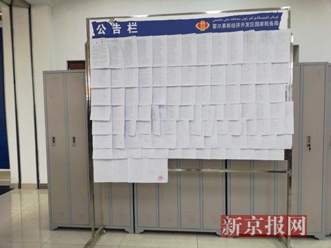 独家:多家在霍尔果斯注册的影视文化公司4月就被当地税务要求自查 新京报财讯