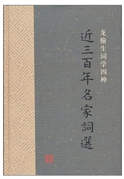 周鸿祎谈刘强东兄弟论