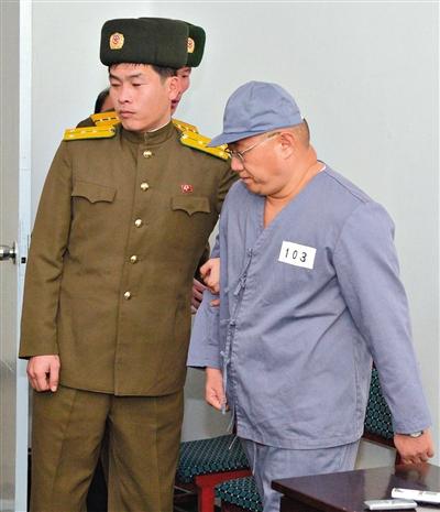 1月20日,遭朝鲜当局关押的裴俊浩.