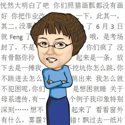 北京控烟协会回应王源抽烟