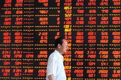 股票配资homs风险控制.公安部:个别公司涉嫌操纵证券期货交易