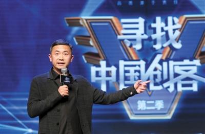 毛大庆:创业者需要伟大的情怀和信仰