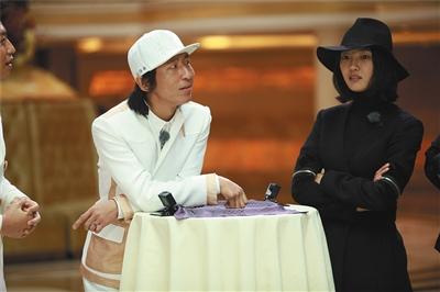 白百何陈羽凡 综艺节目 好新闻,无止境