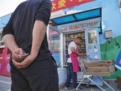 """刷卡取物 """"智能分享冰箱""""落户顺义-来源:新京报· 2017-05-16 - 天在上头 - 我的信息博客"""