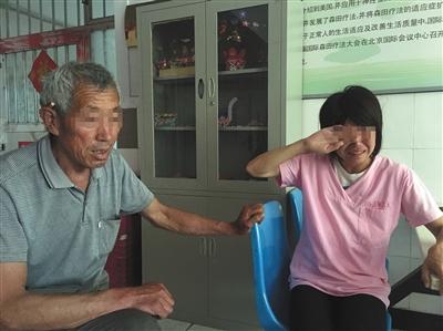 唐山被母虐打男童已转院至北大妇幼-来源:新京报· 2017-05-25 02:30:46 - 天在上头 - 我的信息博客