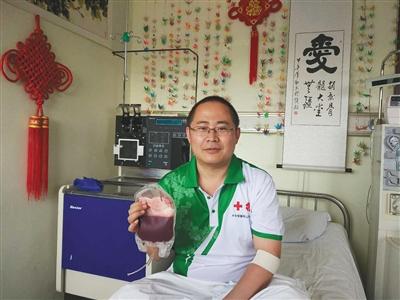 山西男子向一韩国男孩捐献造血干细胞