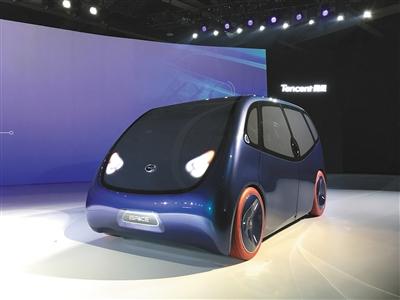 广汽携手腾讯打造智能车生活体验