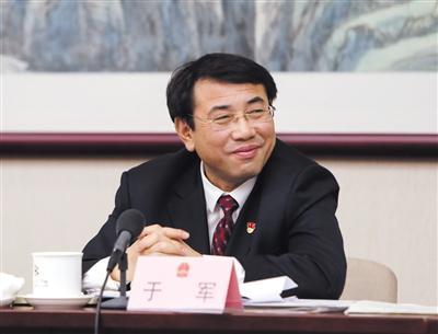 北京20万个办事事项可在线查询