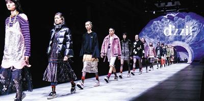 消费升级下半场 地素时尚差异化战略领跑行业