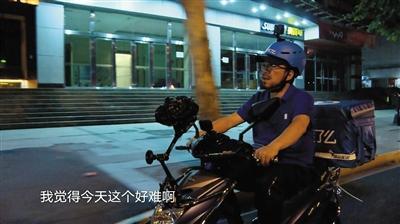 奇幻城娱乐黄渤送外卖,寻找夜归人比赛   拳击