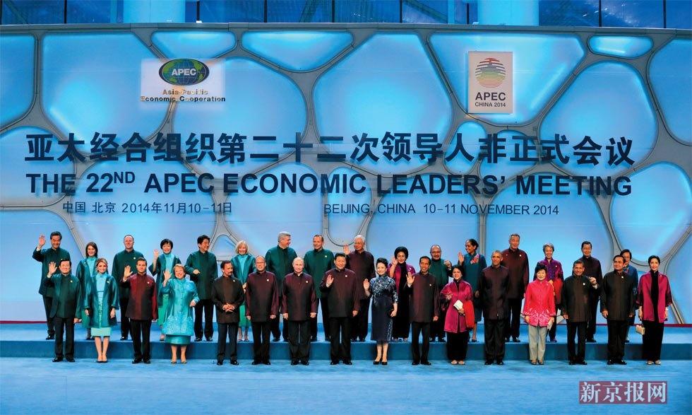 apec领导人穿中式服装拍全家福_图片新闻_新京报网图片